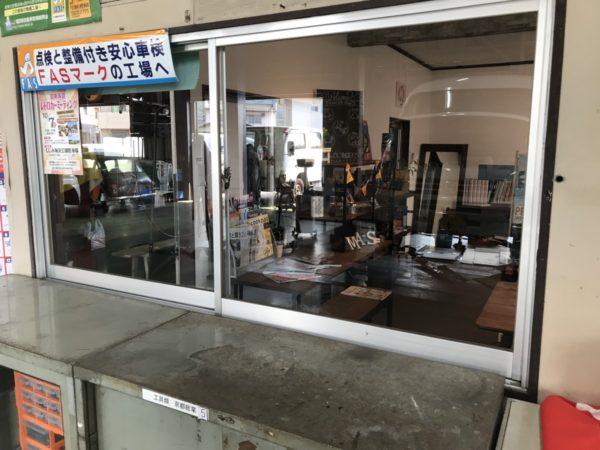 MIYAKO AUTO SERVICE